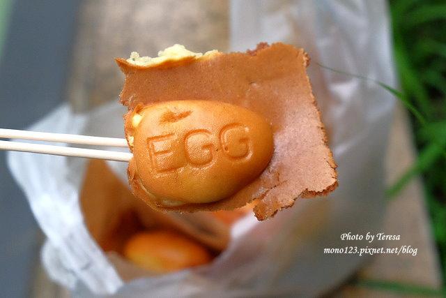 1464625122 679678061 - 【台中西區】魚刺人雞蛋糕,口味多達6種,香氣濃郁一口接一口停不下來,一天只賣三個小時,賣完就收要買要快