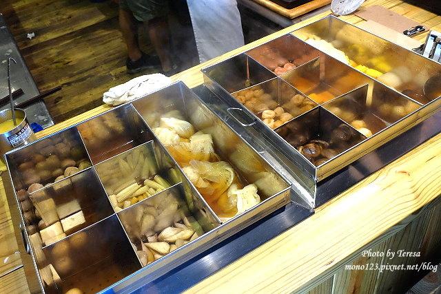1464625173 2601819054 - 【台中北屯.拉麵】同拉麵.大坑的深夜食堂,有接近日本味的拉麵和關東煮.也有現在正夯的小鮮肉和燈泡奶茶