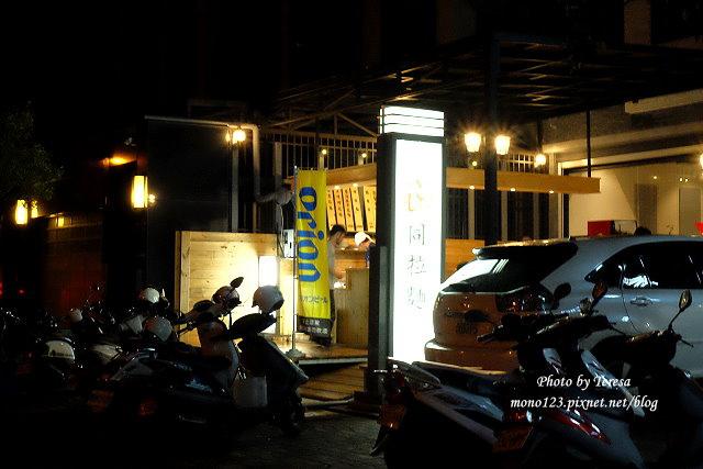 1464625192 465458804 - 【台中北屯.拉麵】同拉麵.大坑的深夜食堂,有接近日本味的拉麵和關東煮.也有現在正夯的小鮮肉和燈泡奶茶