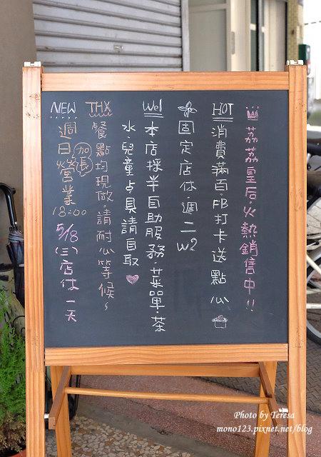 1464882397 3381958935 - 【台中豐原】暖暖 Warm2.有早午餐和手作好吃的甜點,是間暖暖的溫馨小店