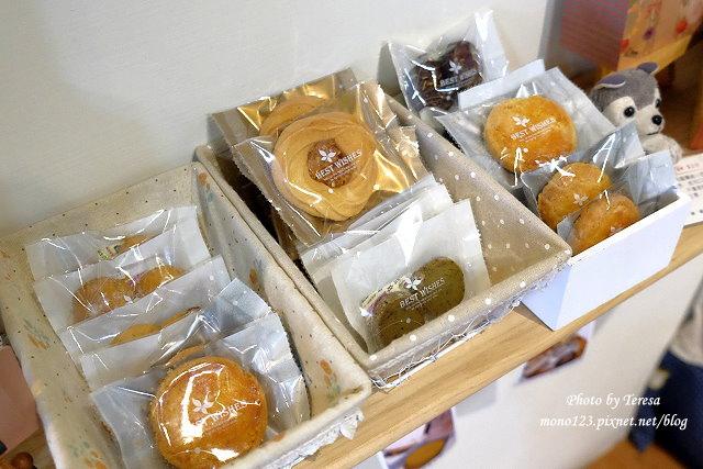 1464882416 1442644398 - 【台中豐原】暖暖 Warm2.有早午餐和手作好吃的甜點,是間暖暖的溫馨小店
