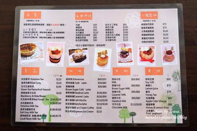 1464882443 1098027045 - 【台中豐原】暖暖 Warm2.有早午餐和手作好吃的甜點,是間暖暖的溫馨小店