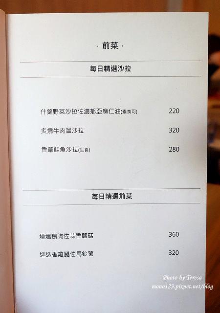 1465576112 1761142224 - 【熱血採訪】【台中南屯.鑄鐵鍋料理】Fonte653鑄鐵鍋料理.以色彩鮮豔的鑄鐵琺瑯鍋盛裝,從前菜、沙拉、排餐、燉鍋、燉飯到甜鐵鍋都有
