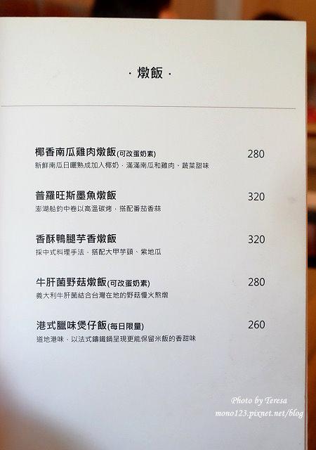 1465576118 2165135764 - 【熱血採訪】【台中南屯.鑄鐵鍋料理】Fonte653鑄鐵鍋料理.以色彩鮮豔的鑄鐵琺瑯鍋盛裝,從前菜、沙拉、排餐、燉鍋、燉飯到甜鐵鍋都有