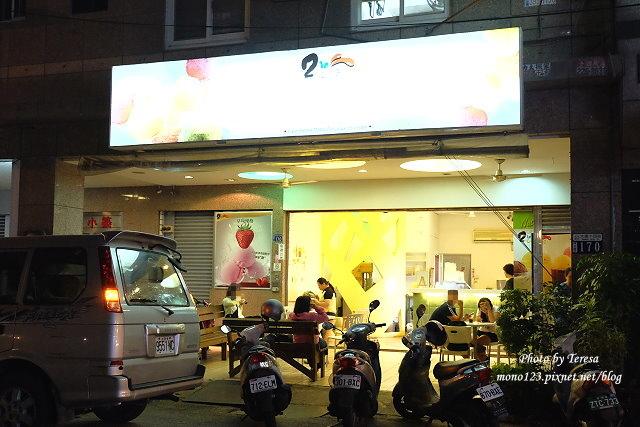 1465576463 1595947894 - 南屯冰品│2in1冰淇淋專賣店.標榜不使用膨鬆劑和人工甘味的天然冰淇淋,味道濃郁香氣足,搭配冰沙更完美~