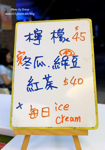 1465576468 4046810564 - 南屯冰品│2in1冰淇淋專賣店.標榜不使用膨鬆劑和人工甘味的天然冰淇淋,味道濃郁香氣足,搭配冰沙更完美~