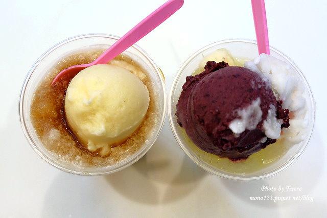 1465576472 1334505260 - 南屯冰品│2in1冰淇淋專賣店.標榜不使用膨鬆劑和人工甘味的天然冰淇淋,味道濃郁香氣足,搭配冰沙更完美~