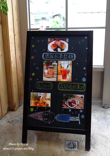 1465922487 531417045 - 【熱血採訪】【台中西區】春田210.老宅裡的新氣象,品嚐有家的味道的日洋食料理.堂本麵包旁