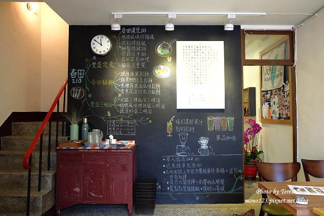 1465922496 1264655352 - 【熱血採訪】【台中西區】春田210.老宅裡的新氣象,品嚐有家的味道的日洋食料理.堂本麵包旁