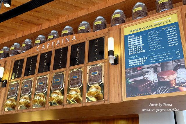 1466434488 2774892861 - 【台中西屯.下午茶】卡啡那 Caffaina Coffee Gallery@台中惠來店.甜點價格平實又美味,環境寬敞大器又舒適