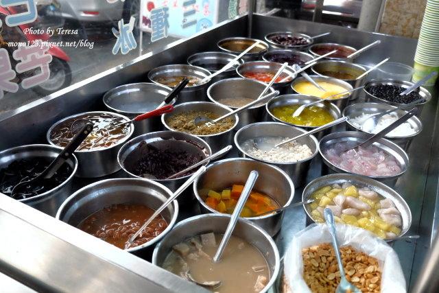 1466786418 552762415 - 嘉良冰鎮店中山路總店.傳承超過30年的老店,承襲古早味,食材幾乎都是親自熬煮,在地人推薦的冰品老店