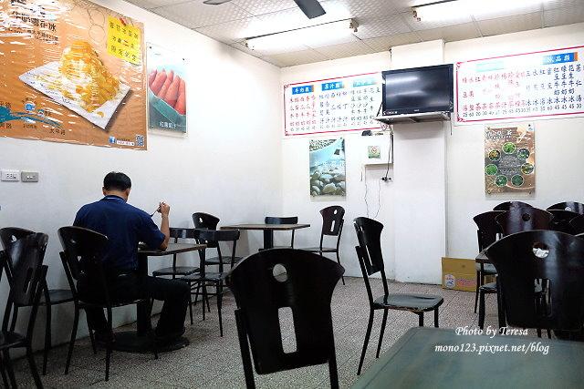 1466786424 472232461 - 嘉良冰鎮店中山路總店.傳承超過30年的老店,承襲古早味,食材幾乎都是親自熬煮,在地人推薦的冰品老店