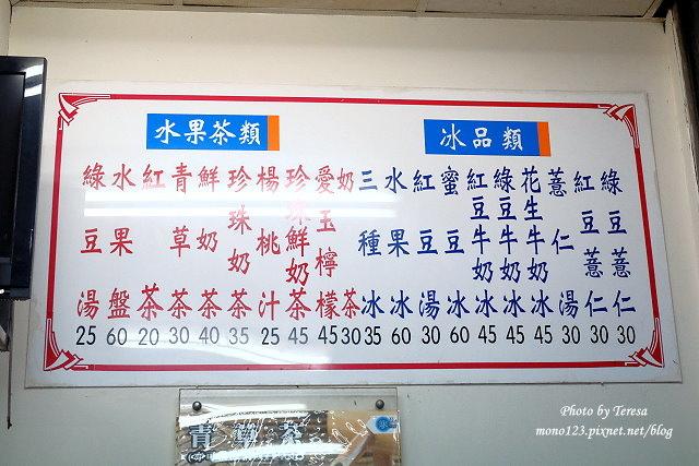 1466786426 394269009 - 嘉良冰鎮店中山路總店.傳承超過30年的老店,承襲古早味,食材幾乎都是親自熬煮,在地人推薦的冰品老店