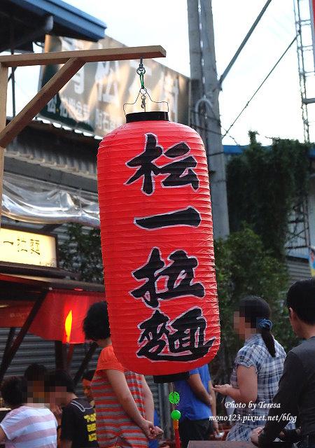 台中豐原│枟一拉麵.湯頭濃郁份量又多的平價好吃拉麵,豐原的深夜食堂推薦