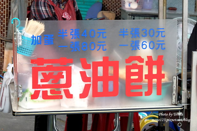 1468517533 773259269 - 大雅頂好生鮮超市旁無名炸雞 vs 臧羅蔥油餅.大雅超人氣午後點心