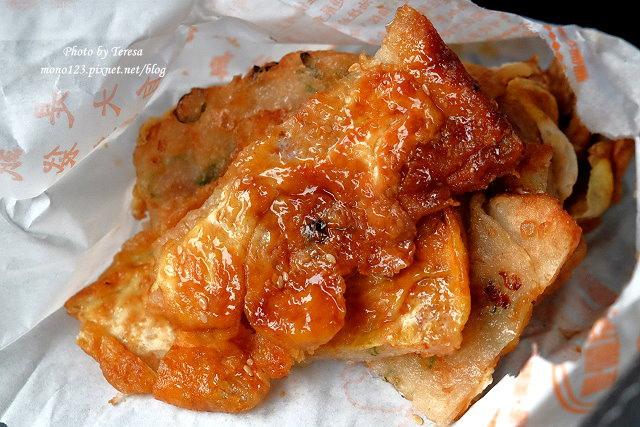 1468517538 4015164460 - 大雅頂好生鮮超市旁無名炸雞 vs 臧羅蔥油餅.大雅超人氣午後點心