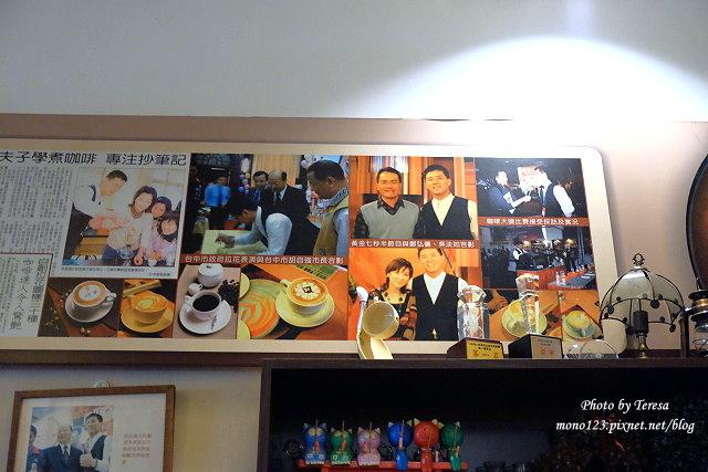 1469378995 2822962547 - 【台中豐原】黃金咖啡館.咖啡拉花達人美技,現場表演桌邊拉花,杯杯是創意、杯杯是驚喜,近廟東商圈、太平洋百貨