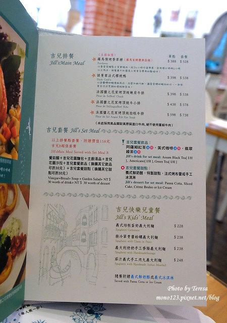 1469467985 2780617839 - 【台中西屯.義式料理】吉兒義式花園餐廳.中科商圈充滿義式風味義式餐廳,義大利麵、燉飯鹹香好入味,手工窯烤披薩更是美味
