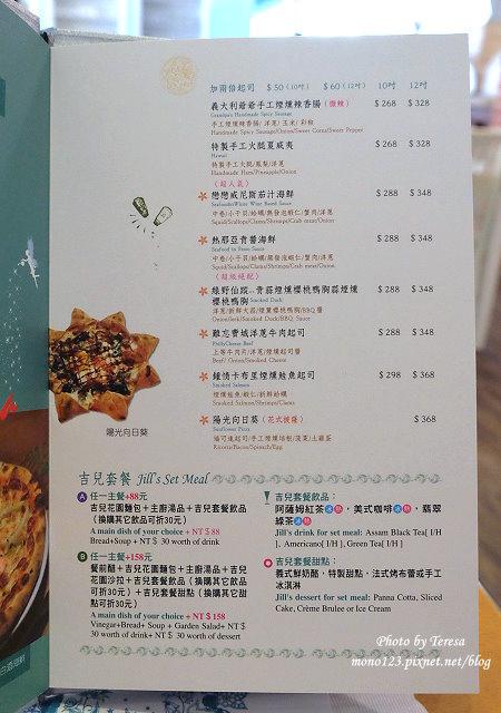 1469467989 2943659968 - 【台中西屯.義式料理】吉兒義式花園餐廳.中科商圈充滿義式風味義式餐廳,義大利麵、燉飯鹹香好入味,手工窯烤披薩更是美味