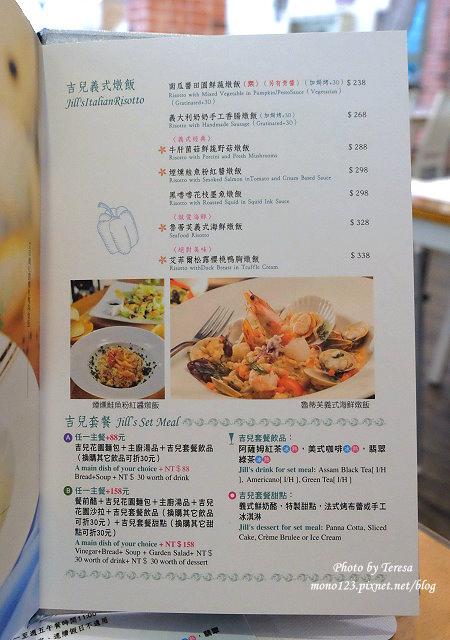 1469467992 3570590751 - 【台中西屯.義式料理】吉兒義式花園餐廳.中科商圈充滿義式風味義式餐廳,義大利麵、燉飯鹹香好入味,手工窯烤披薩更是美味