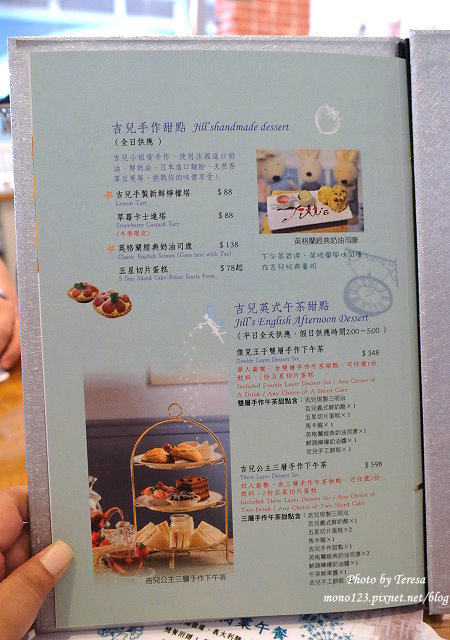 1469467999 3599249686 - 【台中西屯.義式料理】吉兒義式花園餐廳.中科商圈充滿義式風味義式餐廳,義大利麵、燉飯鹹香好入味,手工窯烤披薩更是美味