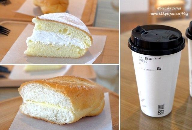 1469636741 1879501599 - 【台中神岡】雷恩獅 LIONS COFFEE&TEA.自家烘培咖啡,還有咖啡禮合,自用送禮兩相宜