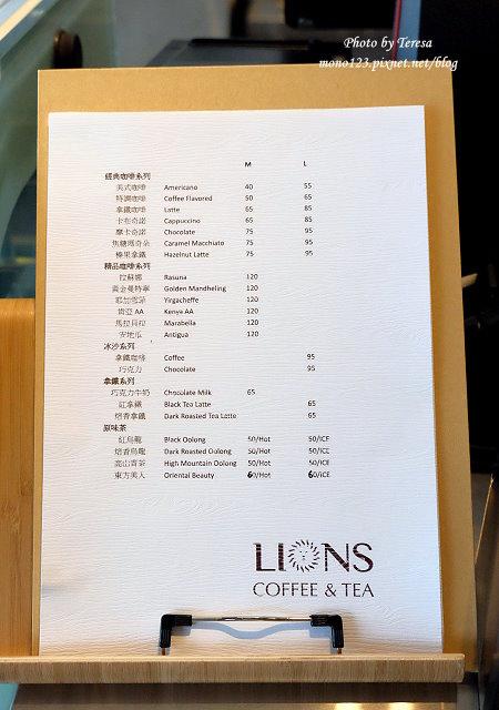 1469636757 13078977 - 【台中神岡】雷恩獅 LIONS COFFEE&TEA.自家烘培咖啡,還有咖啡禮合,自用送禮兩相宜