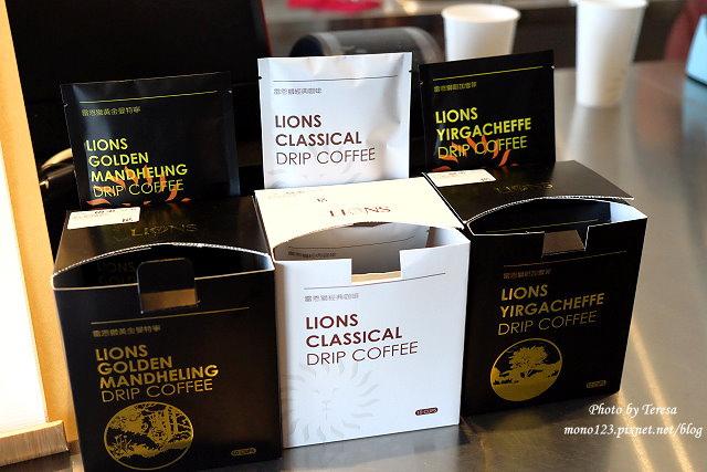 1469636758 923801347 - 【台中神岡】雷恩獅 LIONS COFFEE&TEA.自家烘培咖啡,還有咖啡禮合,自用送禮兩相宜