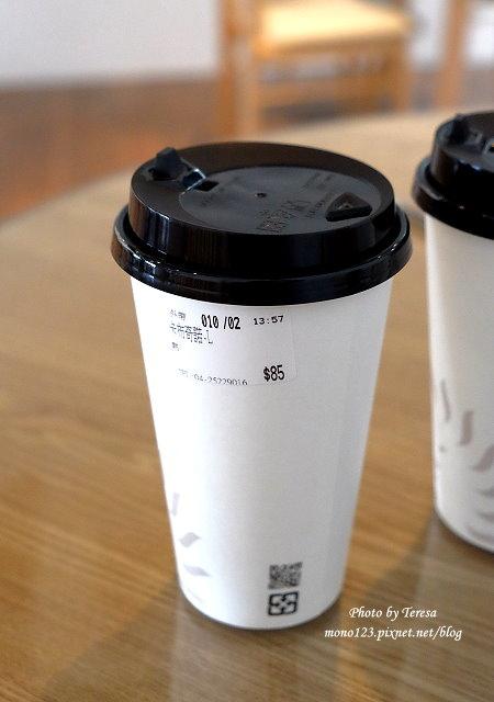 1469636766 967993001 - 【台中神岡】雷恩獅 LIONS COFFEE&TEA.自家烘培咖啡,還有咖啡禮合,自用送禮兩相宜