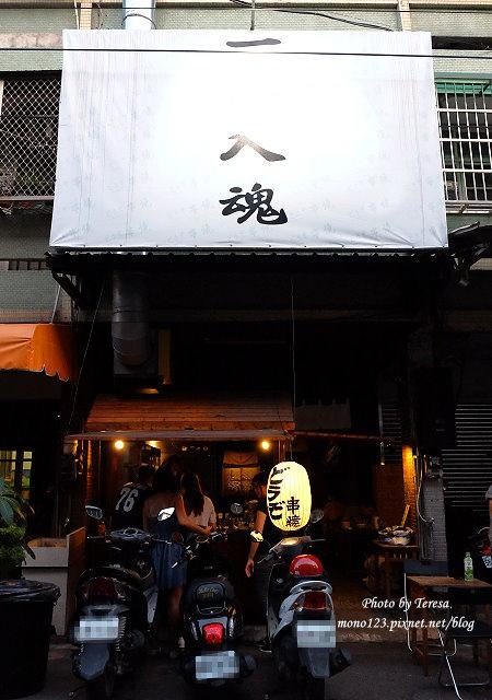1470415151 3832588536 - 【熱血採訪】【台中逢甲】一串入魂Dozo串燒.藏身在小巷弄裡的日式串燒店,提供免費的昆布湯,更有日式串燒少見的豆干、米血、豆腐和甜不辣,入味好吃又不油膩