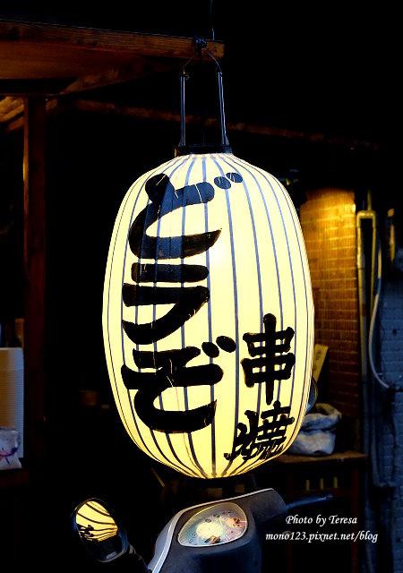 1470415152 2516818935 - 【熱血採訪】一串入魂Dozo串燒.藏身在小巷弄裡的日式串燒店,提供免費的昆布湯,更有日式串燒少見的豆干、米血、豆腐和甜不辣,入味好吃又不油膩