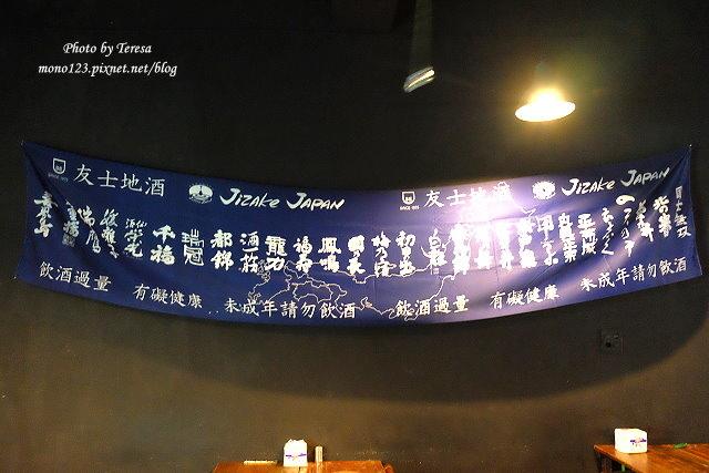 1470415176 1203749080 - 【熱血採訪】一串入魂Dozo串燒.藏身在小巷弄裡的日式串燒店,提供免費的昆布湯,更有日式串燒少見的豆干、米血、豆腐和甜不辣,入味好吃又不油膩