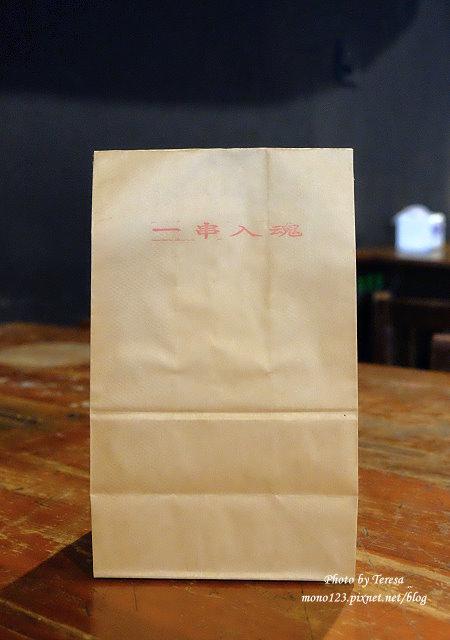 1470415212 1641778624 - 【熱血採訪】一串入魂Dozo串燒.藏身在小巷弄裡的日式串燒店,提供免費的昆布湯,更有日式串燒少見的豆干、米血、豆腐和甜不辣,入味好吃又不油膩