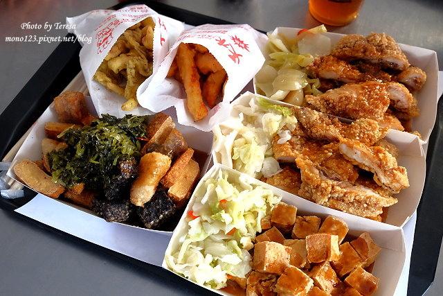 1470415214 3953074031 - 天水冰站&炸食.神岡人氣小吃,有獨創的泡菜醬汁雞排,還有飲料和芋圓仙草凍