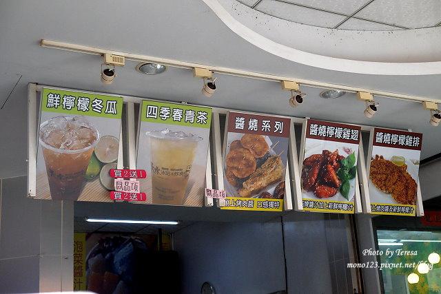 1470415217 3900571519 - 天水冰站&炸食.神岡人氣小吃,有獨創的泡菜醬汁雞排,還有飲料和芋圓仙草凍