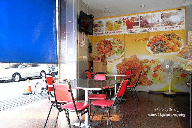 1470415229 2596055345 - 天水冰站&炸食.神岡人氣小吃,有獨創的泡菜醬汁雞排,還有飲料和芋圓仙草凍