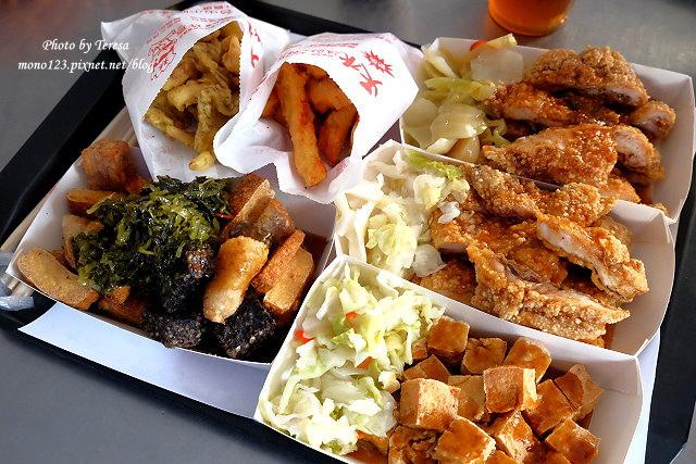 1470415233 1731482181 - 天水冰站&炸食.神岡人氣小吃,有獨創的泡菜醬汁雞排,還有飲料和芋圓仙草凍
