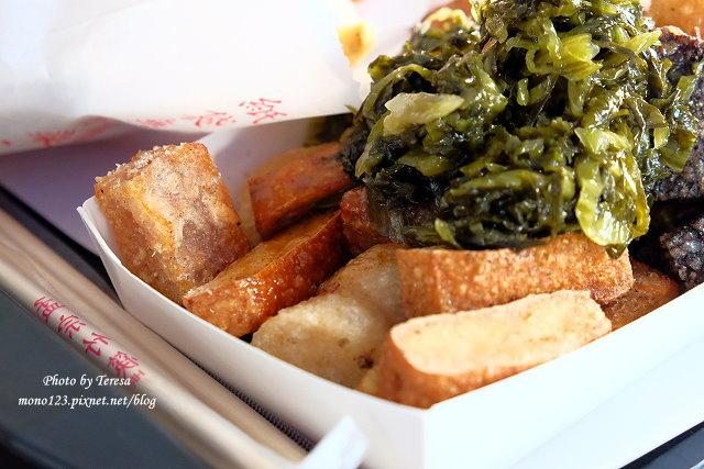 1470415248 2558961177 - 天水冰站&炸食.神岡人氣小吃,有獨創的泡菜醬汁雞排,還有飲料和芋圓仙草凍