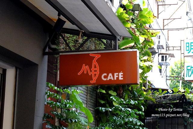 1470591081 3420857773 - 【台中中區】順咖啡.小巷弄裡的咖啡店,咖啡好喝、甜點也好吃,會想再訪哦~