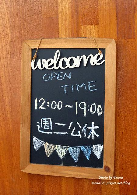 1470591084 4286660075 - 【台中中區】順咖啡.小巷弄裡的咖啡店,咖啡好喝、甜點也好吃,會想再訪哦~