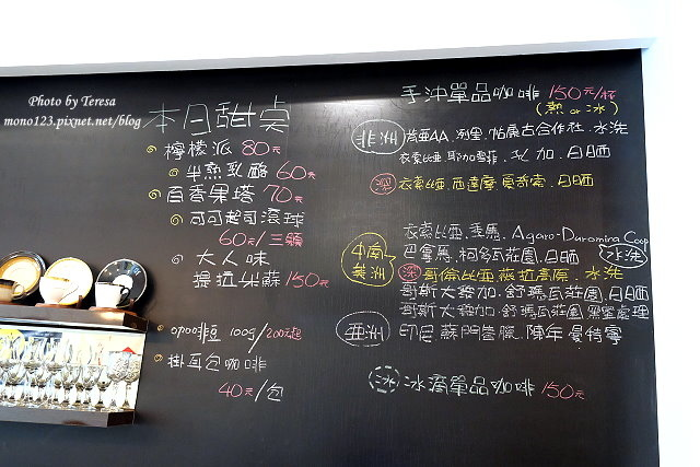 1470591093 382029686 - 【台中中區】順咖啡.小巷弄裡的咖啡店,咖啡好喝、甜點也好吃,會想再訪哦~