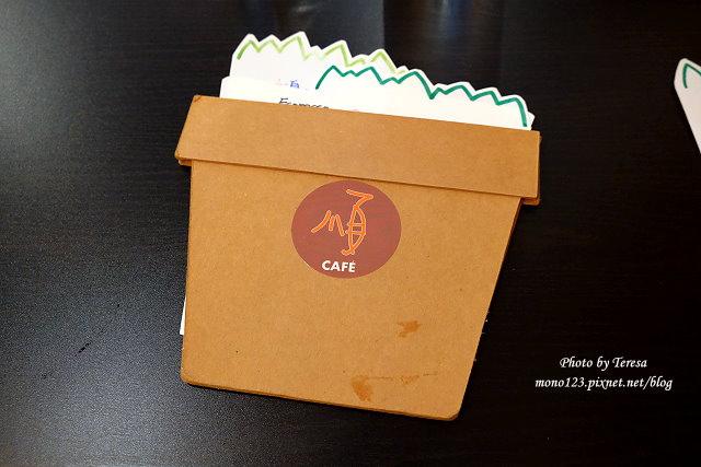 1470591094 2503377465 - 【台中中區】順咖啡.小巷弄裡的咖啡店,咖啡好喝、甜點也好吃,會想再訪哦~