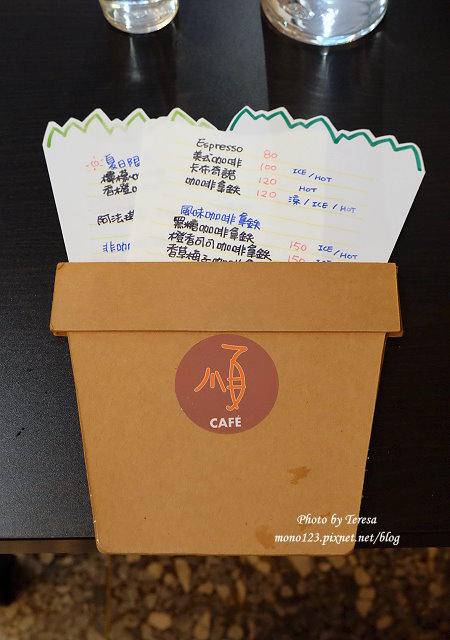 1470591095 600253699 - 【台中中區】順咖啡.小巷弄裡的咖啡店,咖啡好喝、甜點也好吃,會想再訪哦~