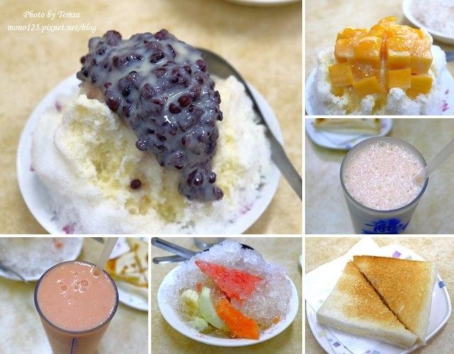 1470591938 2883166570 - 【台中中區.冰品】龍川冰果室.中華夜市裡的老牌冰店,招牌蜜豆冰和烤吐司再來一杯木瓜牛奶,是傳承四代的好味道