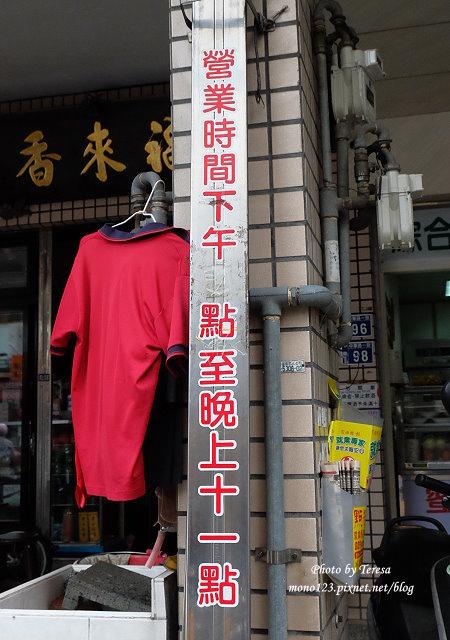 1470591944 2230791323 - 【台中中區.冰品】龍川冰果室.中華夜市裡的老牌冰店,招牌蜜豆冰和烤吐司再來一杯木瓜牛奶,是傳承四代的好味道