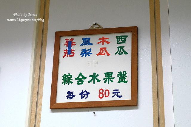 1470591954 4210156272 - 【台中中區.冰品】龍川冰果室.中華夜市裡的老牌冰店,招牌蜜豆冰和烤吐司再來一杯木瓜牛奶,是傳承四代的好味道