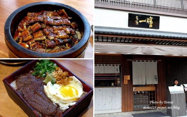 1471021038 266701823 - 【台中西區】一膳食堂 ichizen.鰻魚飯好味道,一桶三吃風味各有千秋