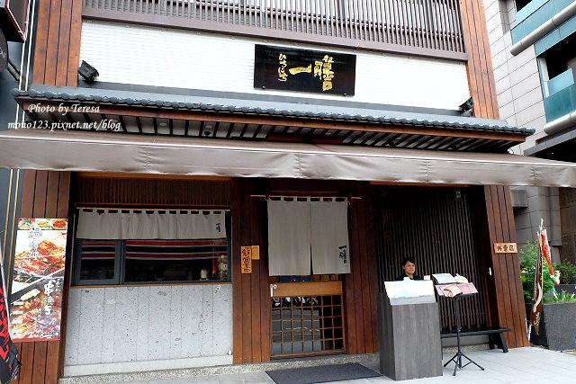 1471021042 627602228 - 【台中西區】一膳食堂 ichizen.鰻魚飯好味道,一桶三吃風味各有千秋