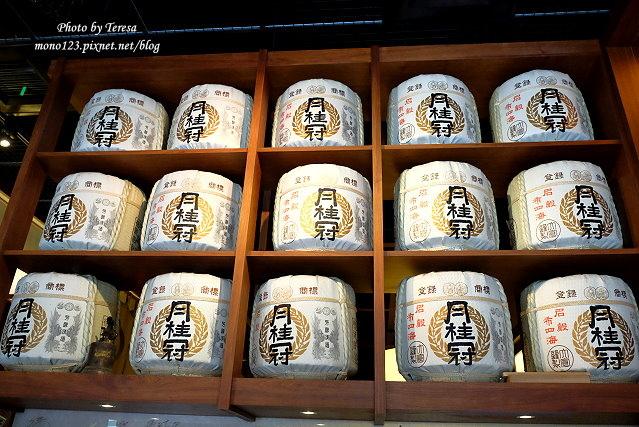 1471021049 2147086441 - 【台中西區】一膳食堂 ichizen.鰻魚飯好味道,一桶三吃風味各有千秋