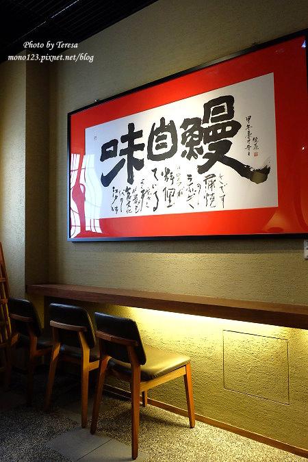 1471021064 2079291851 - 【台中西區】一膳食堂 ichizen.鰻魚飯好味道,一桶三吃風味各有千秋